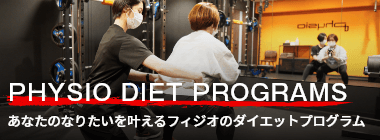 PHYSIO DIET PROGRAMS